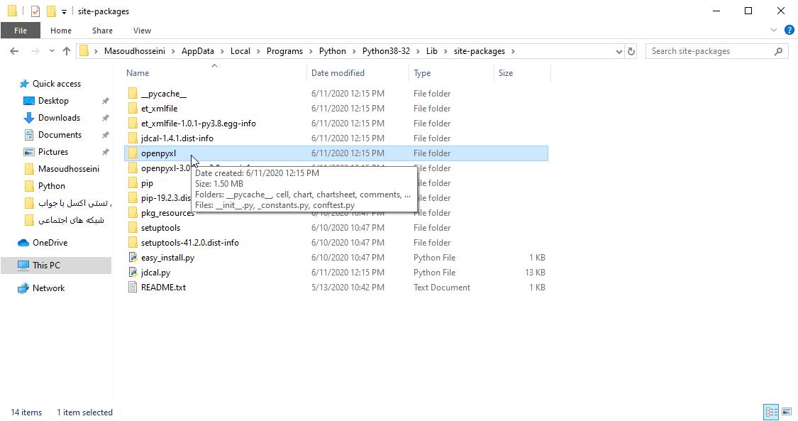 آموزش تصویری نصب کتابخانه Openpyxl در پایتون(Python)